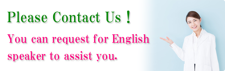 Please call us!You can request for English speaker to assist you.